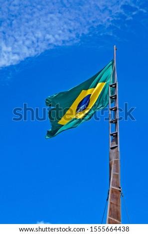 Brazilian Flag and blue sky, Belo Horizonte, Brazil