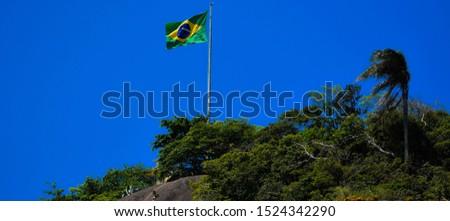 Brazilian Flag on the Leme Beach Hill - Rio de Janeiro - RJ