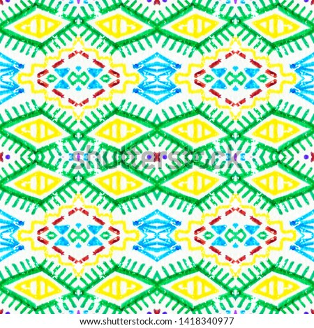 Brazilian pattern. African seamless geometric print. Vintage patchwork. Bohemian motif. Mexican background. White, blue, red, green, yellow brazilian pattern.