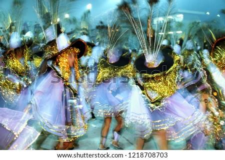 brazilian rio carnaval festival dancing #1218708703