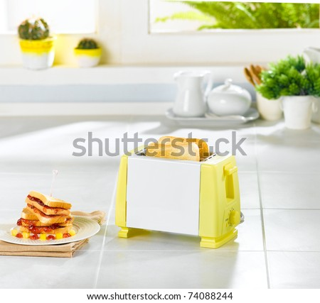 Bread toaster great for your breakfast in your hurry day