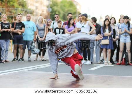 Break dancer - Khreshchatyk, Kiev, Ukraine - July 17, 2017 #685682536