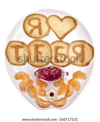 "Breakfast is a surprise for a loved one ""I love you"". Pancakes with raspberry jam and tangerines and pear flower."