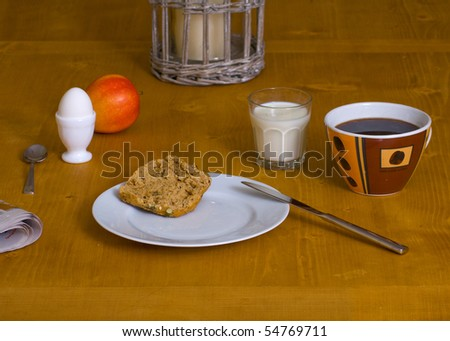 Breakfastscene - stock photo