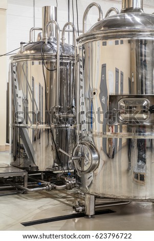 Free Modern Beer Plant With Brewering Kettles Tubes And Tanks Made Of  Stainless Steel With Moderne Bder Bilder