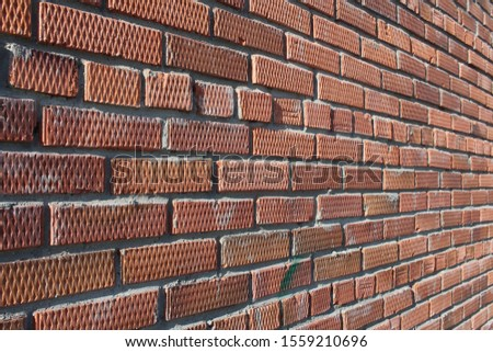 brick rough rough wall with uneven surface building background #1559210696
