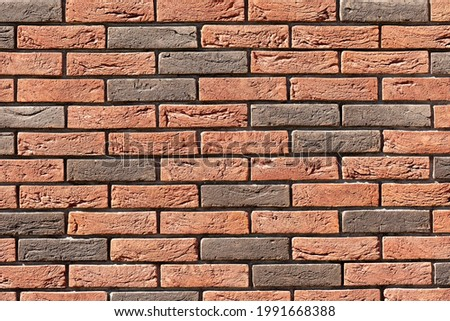 Brick wall background, texture, copy space