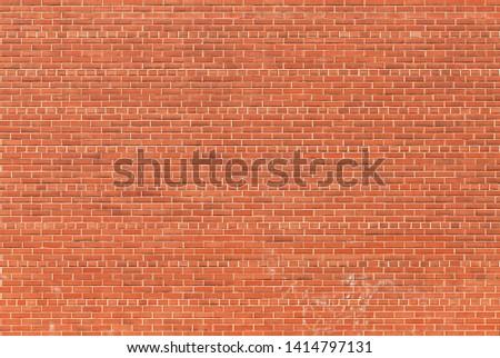 Brick wall. Brick pattern. Background of brick. Stone wall. Texture of bricks.