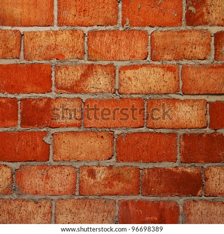 Brick wall. Can be used as background