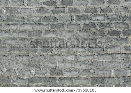 Stock Photo Brick wall texture, house wall background, grey wall, 4K background
