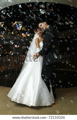 bride and groom dancing in the restaurant