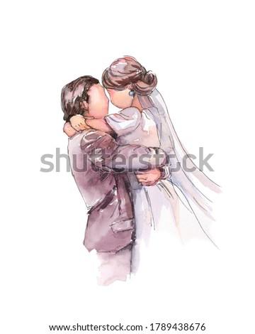 bride and groom hugging, just getting married Stockfoto ©