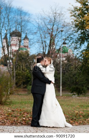 bride and groom over wedding