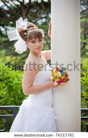 bride holding the wedding bouquet