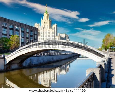 Bridge in front of the Kotelnicheskaya Embankment Building Stock photo ©