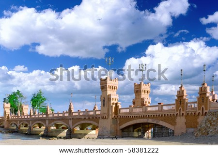 Bridge in Royal Park Montazah, Alexandria. Egypt. - stock photo