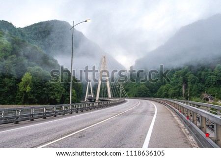 Bridge in the mountains with interesting supports. Engineering solution #1118636105