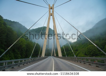 Bridge in the mountains with interesting supports. Engineering solution #1118636108