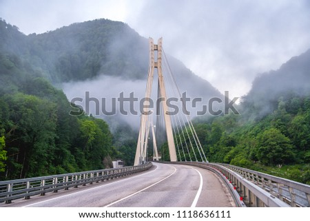 Bridge in the mountains with interesting supports. Engineering solution #1118636111