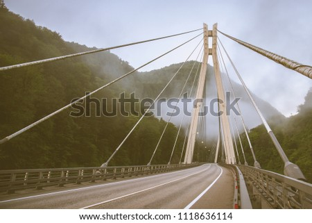 Bridge in the mountains with interesting supports. Engineering solution #1118636114