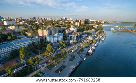 Bridge over the River Don. Rostov-on-Don. Russia #791689258