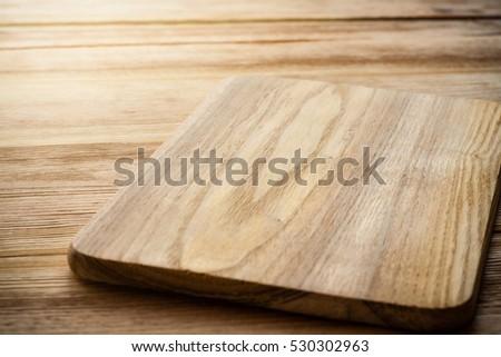 bright cutting board on a...