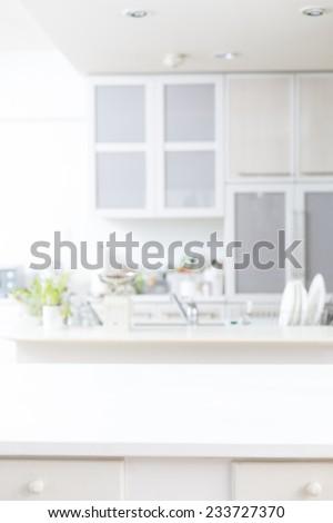 Bright kitchen background