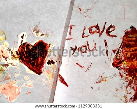 Bright red heart painted with paint, palette knife. With the inscriptions I Love you. Art work drawing on the topic of Love, family. #1129303331