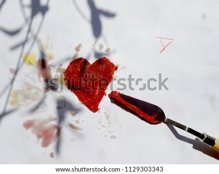 Bright red heart painted with paint, palette knife. With the inscriptions I Love you. Art work drawing on the topic of Love, family. #1129303343
