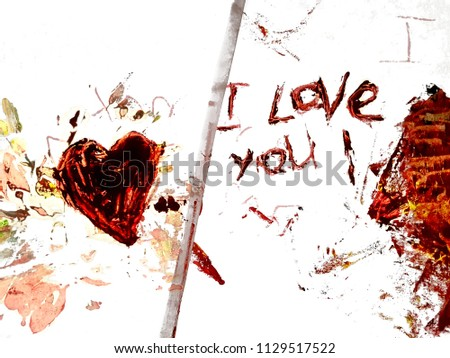 Bright red heart painted with paint, palette knife. With the inscriptions I Love you. Art work drawing on the topic of Love, family. Light white background. #1129517522