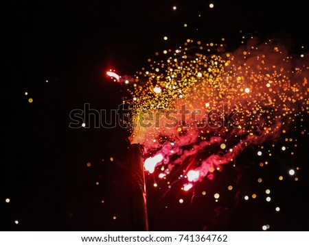 Brightly Colorful Fireworks and Sparkles #741364762