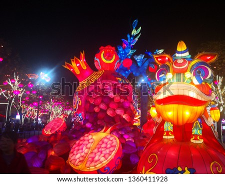 brighyly colorful dragon lantern and pomegranate lantern on Chinese Lantern Festival