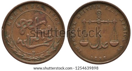 British East Africa Mombasa coin 1 one pice 1888, Arabic text within central circle, sprigs below, scales in center, denomination and date below,