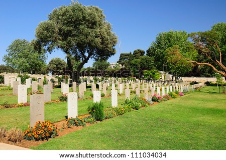 British military cemetery on The Scopus mount. Jerusalem.