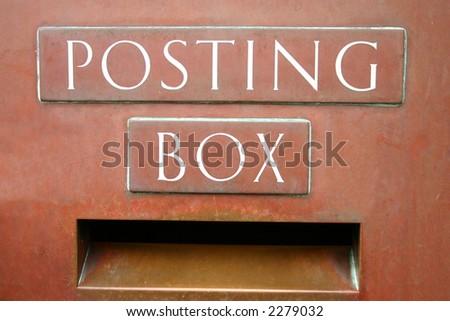 British Post Office posting box. - stock photo