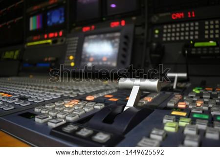 Broadcasting equipment in outside broadcasting van.