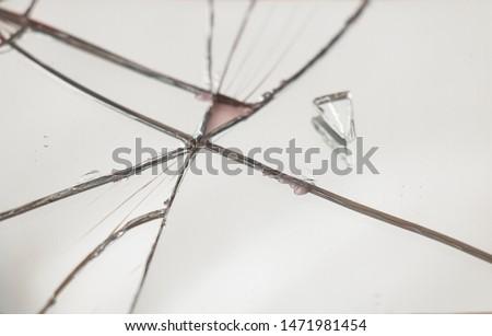 Broken and broken glass many cracks #1471981454