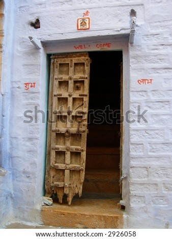 Broken door in India