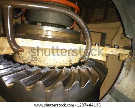 Broken gair box gair #1287444133
