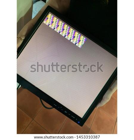 Broken LCD computer monitor screen #1453310387
