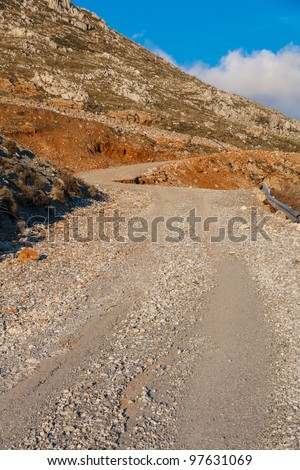 Broken road by an earthquake or landslide in countryside