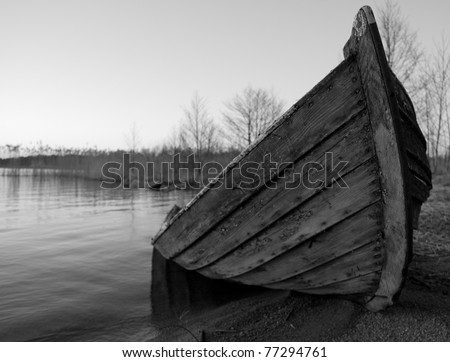 Kako ste mi danas?     :)     :(     ili     >:| Stock-photo-broken-wooden-boat-at-the-beach-77294761