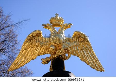 Bronze Double-headed eagle