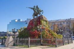 Bronze monument to Hetman Bogdan Khmelnitsky on Sophia Square in Kyiv, Ukraine. The most famous city monument and the original symbol of Kyiv (Kiev). Opened in 1888, XIX century.