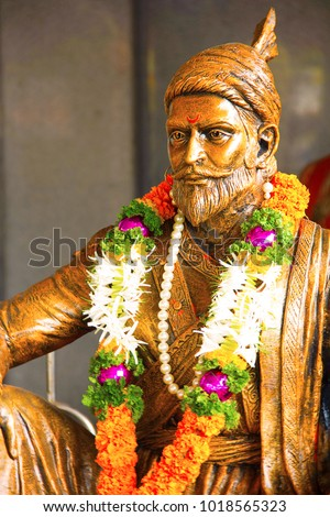 Bronze statue of Shivaji Maharaj, the Maratha emperor, Kapoorhol