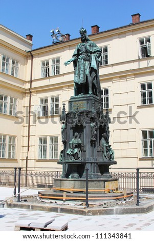 Bronze Statue of the eleventh King of Czech and Roman Emperor Charles IV. in Prague