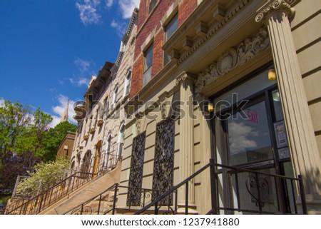 Brooklyn Street Photography #1237941880