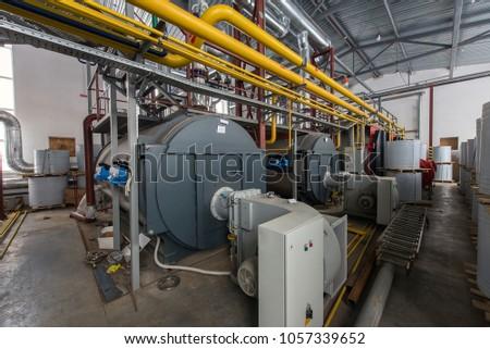 Brovary city Ukraine 02/13/2017, boiler station