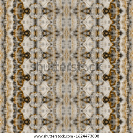 Brown Boho Ikat. Boho Bohemian Abstract. Yellow Abstract Print. Gold Dyed Watercolor. Orange Geo Stripe. Gray Dyed Batik. Ethnic Brush. Gold Geo Stroke. Yellow Hand Pattern. Traditional Splash.