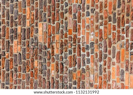Brown brick wal asl grunge background with copy space #1132131992